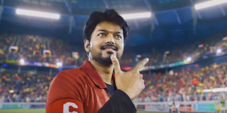 bigil movie download