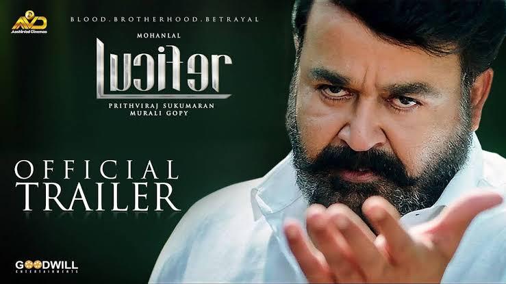 Lucifer hindi dubbed  movie