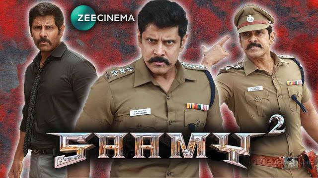 Saamy 2 Hindi Dubbed Full Movie | Saamy 2 in Hindi
