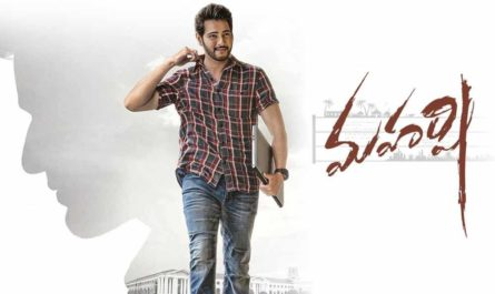 maharshi hindi dubbed movie