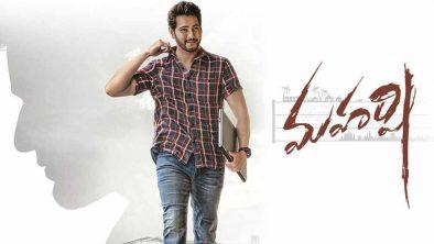maharshi hindi dubbed movie