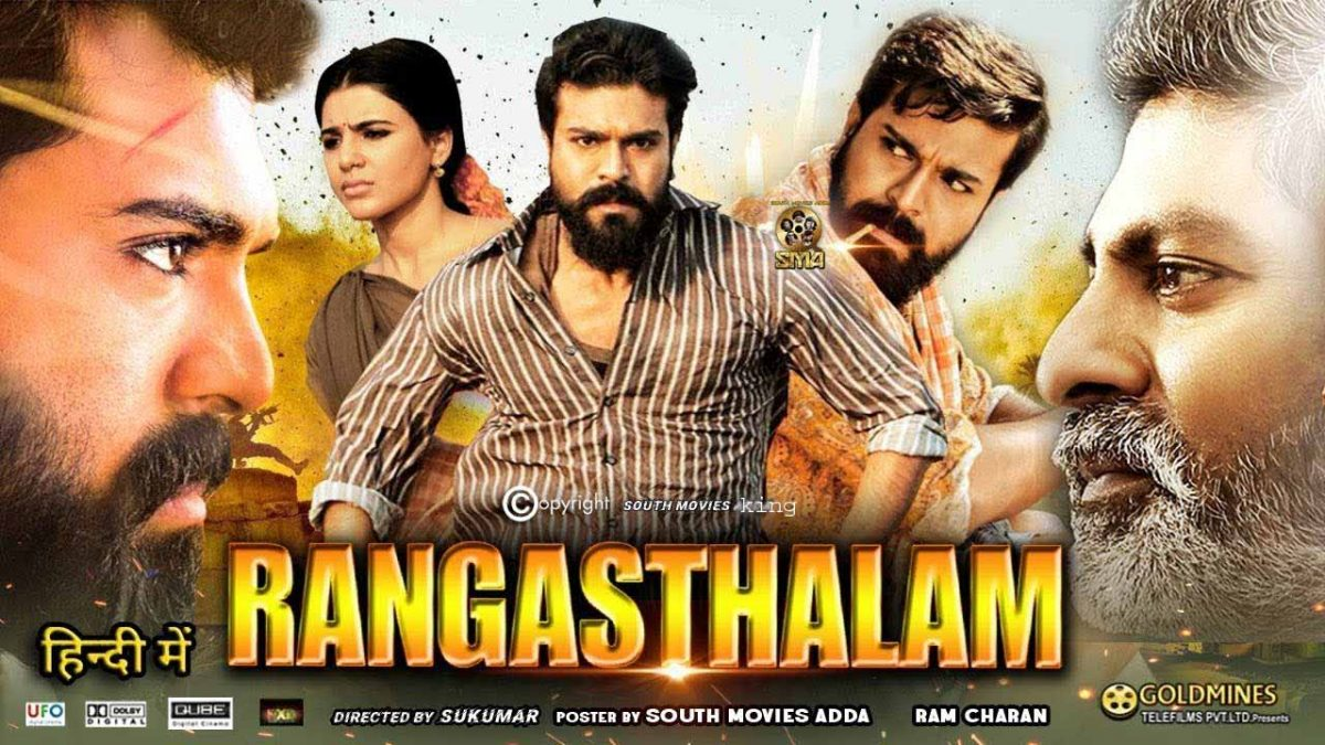Rangasthalam hindi dubbed full movie