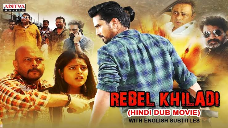 Rebel Khiladi (lover)