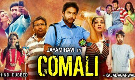 Comali Dubbed In Hindi