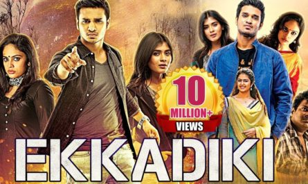 ekkadiki hindi dubbed movie