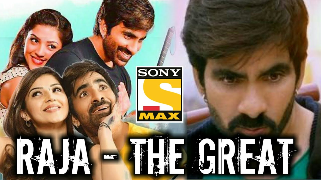 Raja The Great Dubbed in hindi