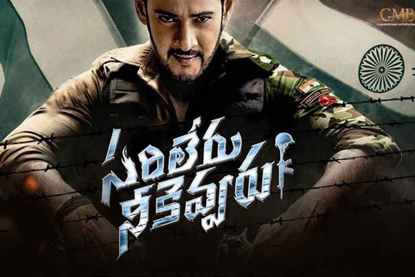 Sarileru-Neekevvaru movie