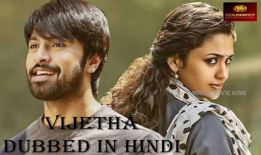 Vijetha Hindi Dubbed Full Movie | Telugu Movie Vijetha In Hindi