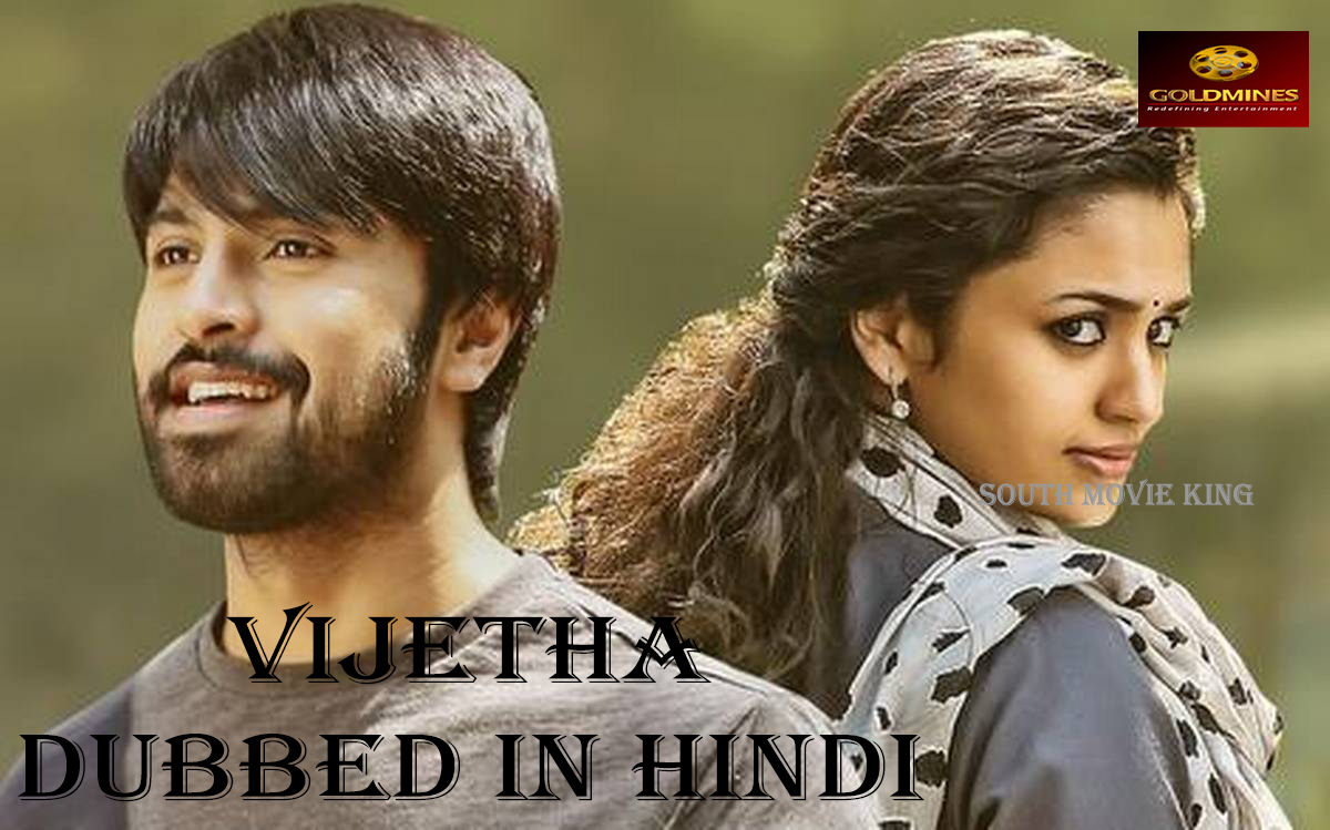 Vijetha Dubbed in hindi
