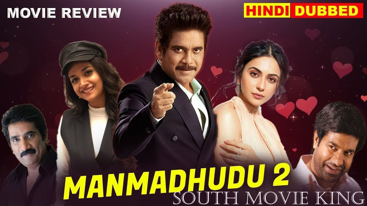 manmadhudu 2 dubbed movie