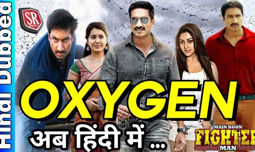 Oxygen Movie Dubbed in Hindi|Main Hoon Fighter Man