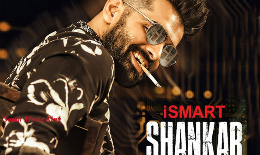 Ismart Shankar full movie Download in Hindi Dubbed