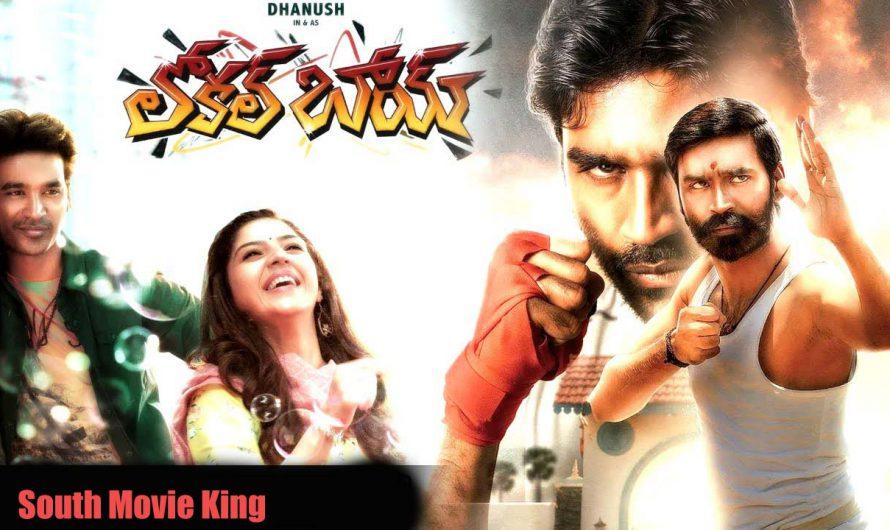 Local Boy Telugu Dubbed Movie