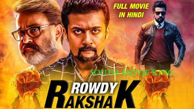 Rowdy Rakshak Hindi Dubbed Movie