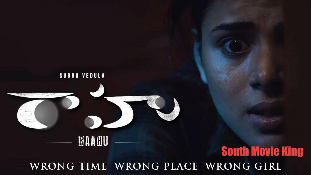 Raahu Telugu Movie