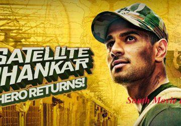 Satellite-Shankar-Movie