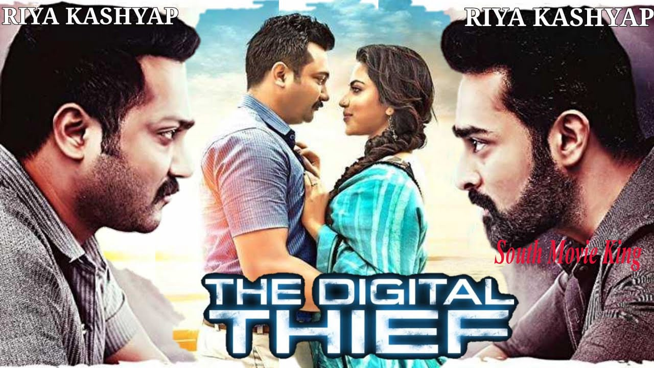 the digital thief movie