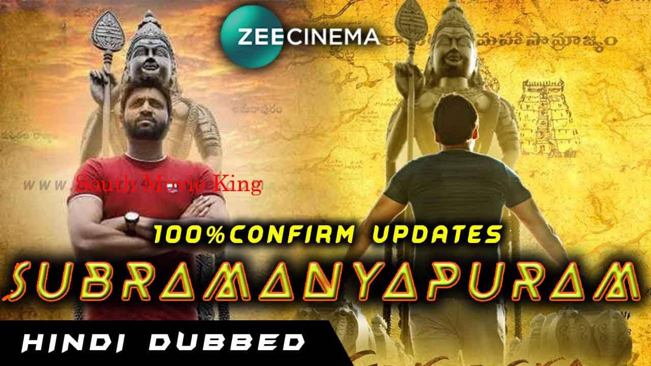 subhramanyapuram hindi dubbed movie