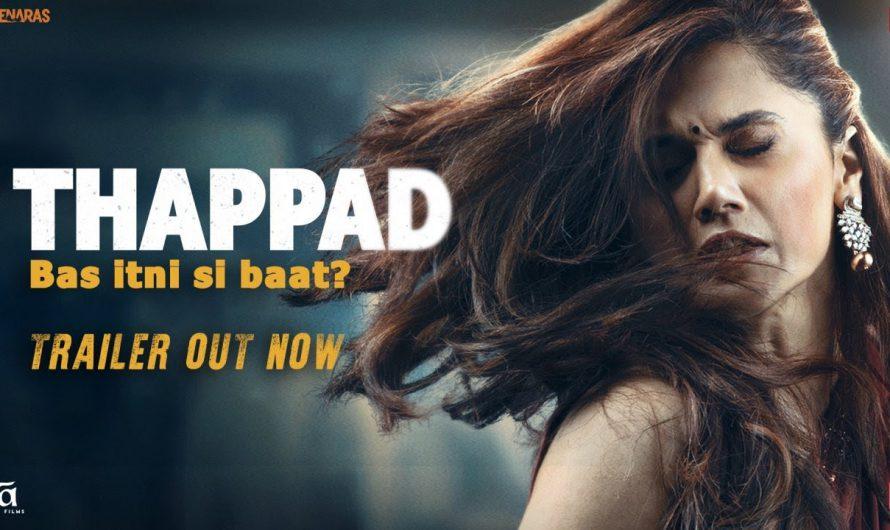 Thappad Hindi Full Movie| Thappad Movie Leaked