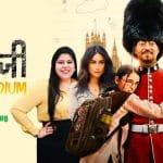 Angrezi Medium hindi full movie