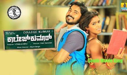 College Kumar Movie