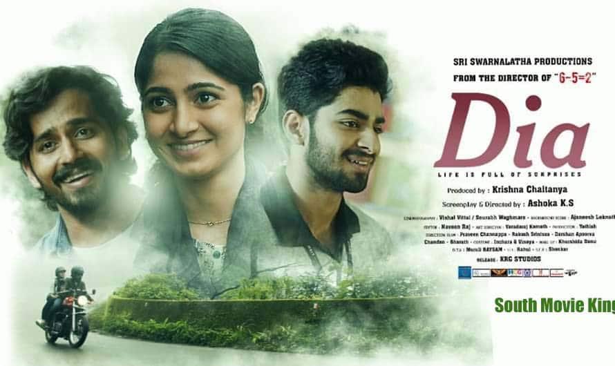 Dia 2020 Kannada Movie | Dia Movie Leaked