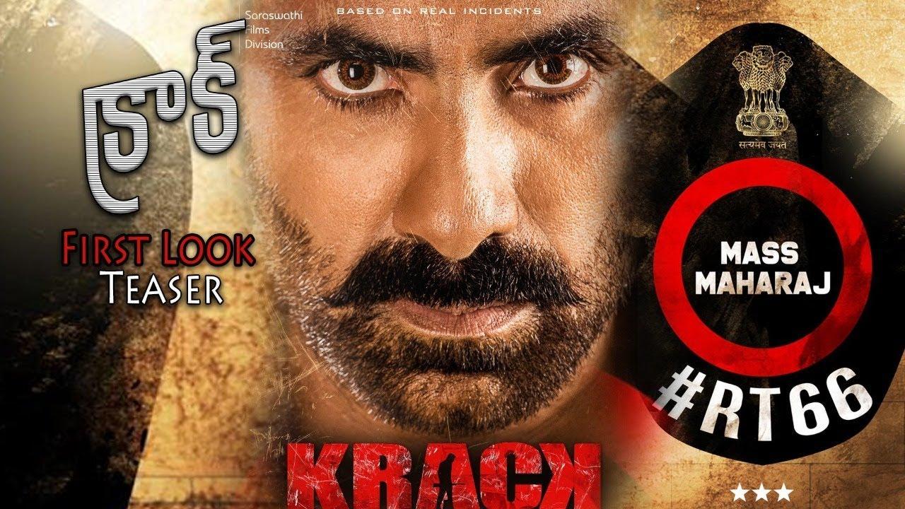 Krack Movie Ringtones