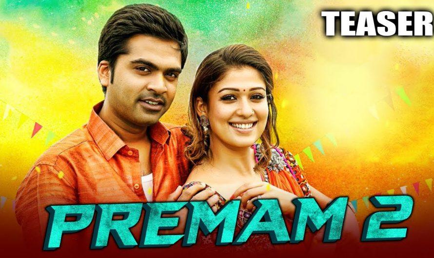 Premam 2 Hindi Dubbed Movie   Idhu Namma Aalu