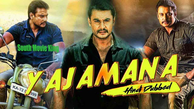 Yajamana Hindi Dubbed Movie