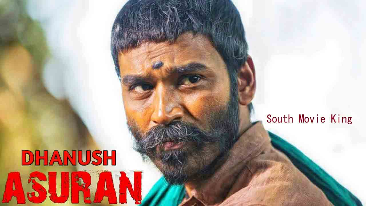 Asuran Movie dubbed in hindi