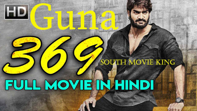 Guna 369 hindi dubbed full movie