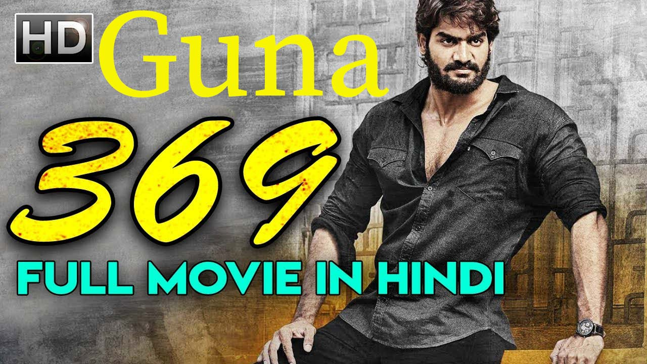 Guna 369 Hindi dubbed Movie