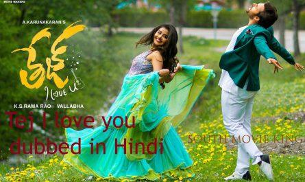 Tej I Love You Movie