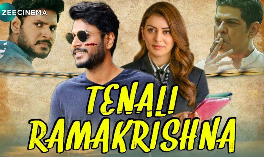 Tenali Ramakrishna BA. BL  Hindi Dubbed Movie