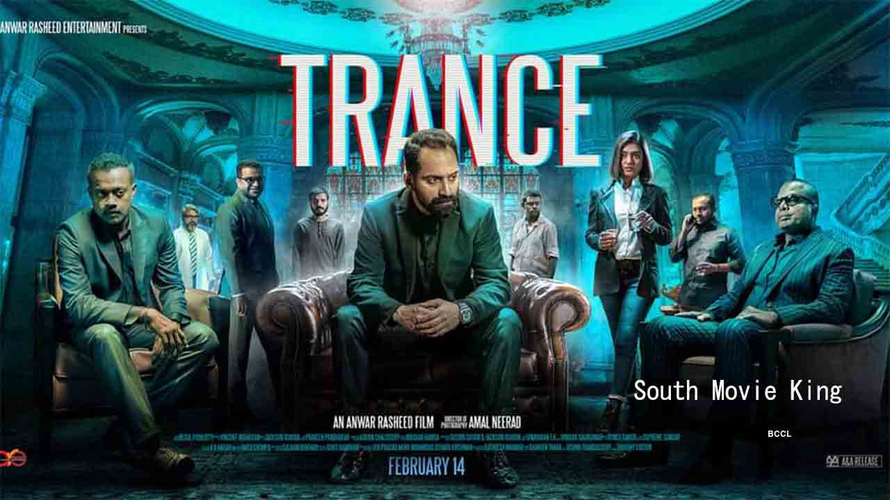 Trance Malayalam Full Movie