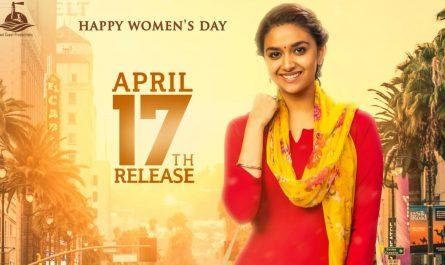 miss india telugu movie