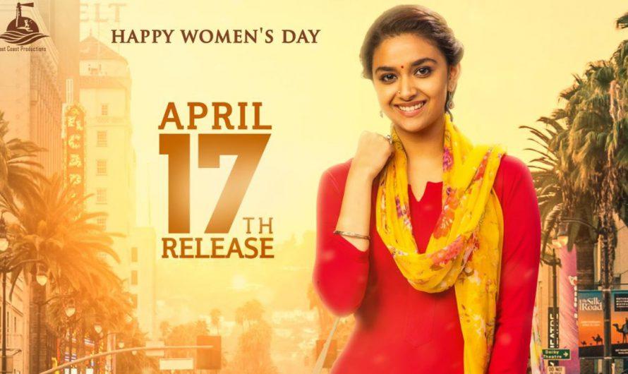 Miss India Telugu Full Movie