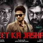 Jeet Ka Jashan Hindi Dubbed Movie