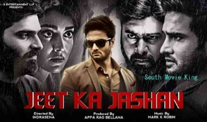 Jeet Ka Jashan Hindi Dubbed Movie | Veera Bhoga Vasantha Rayalu
