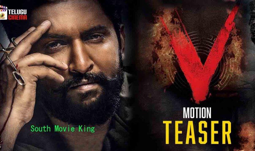 Nani's V Telugu Full Movie