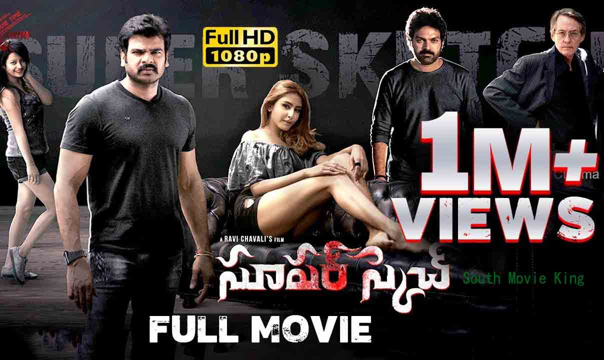 Super Sketch Hindi dubbed movie