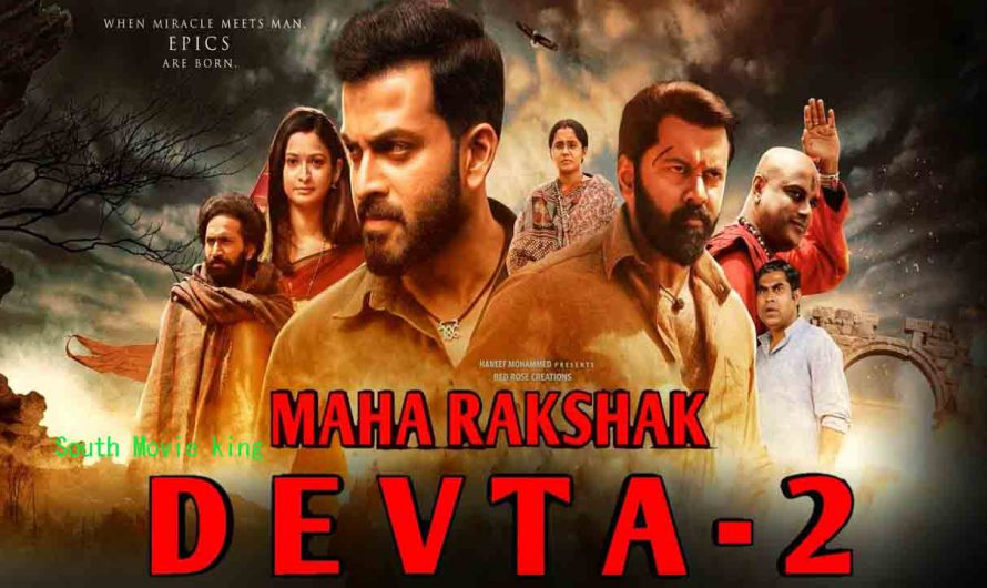 Tiyaan Hindi dubbed Movie|Maha Rakshak Devta 2 Hindi Dubbed Movie