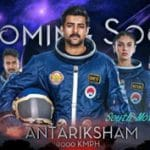 antariksham 9000 kmph Dubbed in hindi