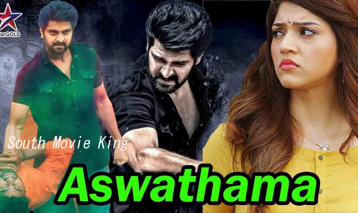 aswathama movie dubbed in hindi
