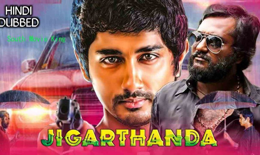 Jigarthanda Hindi Dubbed Full Movie