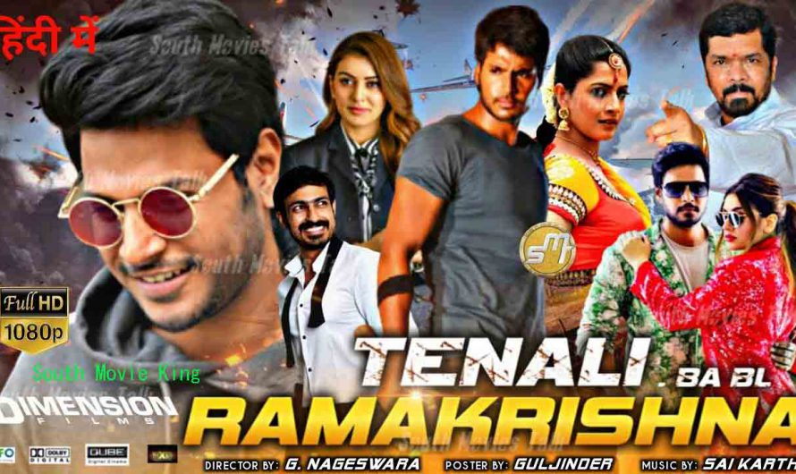 Tenali Ramakrishna (BA BL) Hindi Dubbed Full Movie