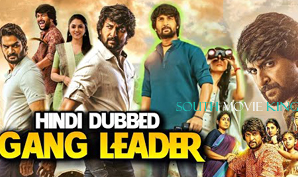 Gang Leader Hindi Dubbed Movie| Nani's Gang Leader