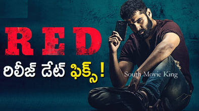 red telugu full movie