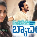 Most Eligible Bachelor Telugu Full Movie