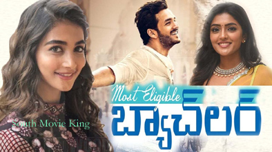Most Eligible Bachelor Telugu Full Movie